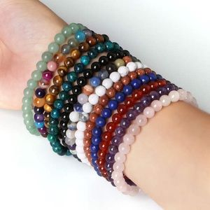 Jewelry - 🆕 Natural stone green aventurine bead bracelet